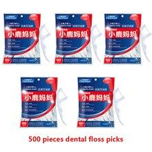 Палевый MUM зубная нить pick зубная нить 500 шт. зубочистки Dent зубы pick зубная Чистящая нить для зубов