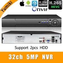 Cámara IP ONVIF CMS XMEYE 2 * SATA HDD, H.265 +/H.264 8ch * 4K/32ch * 5.0MP/32ch * 1080P grabador de vídeo de red NVR 1080P/720P