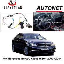 Buy mercedes benz audio system and get free shipping on AliExpress com
