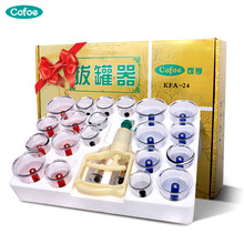 Cofoe 24PCS Cupping Set Vacuum Family Body Massager of Chinese Medical for Cold & Flu Relief Vancuum Cups or Clearing damp toxin