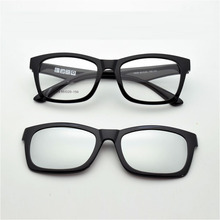 Glasses Full Frame Glasses Big Box Riskier Belt Magnet Clip Myopia Glasses Polarized Sunglasses A wide Face
