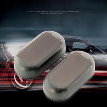 Поддельная система безопасности Универсальный стробоскоп Противоугонная Автомобильная сигнальная лампа солнечной энергии сигнал предостережение моделирование светодиодный свет вспышка