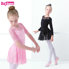Girls Dance Leotard Lace Sleeveless Black Leotards Ballet Dancing Costumes Gymnastics Bodysuit