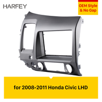 Harfey 2Din for Car Radio Fascia Installation Trim Dash Kit Stereo Frame for 2008 2009 2010 2011 Honda Civic LHD with SRS Hole