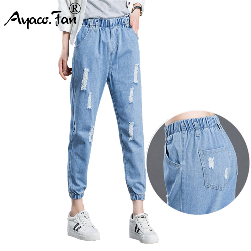 Summer 2019 Boyfriend Jeans Women Students Stretch Loose Blue Ankle-Length Pants Female Slim Harem Pants Denim Ladies Trousers