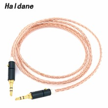Free Shipping Haldane 8 Cores Litz braid 3.5mm to 3.5mm Stereo Male Upgrade Cable HIFI audio aux Cable free shipping haldane 1 2m earphone cable hifi headset line upgrade cable for im50 im70 im01 im02 im03 im04