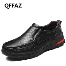 QFFAZ Brand Big Sizes Genuine Leather Fashion Men Shoes Handmade Summer Autumn Winter Brand High Quality Men Flats Shoes 38-48