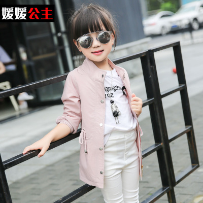 df69dfc60 High Quality 2018 Korean Spring Fall Girls Cool Long Leisure Jacket ...