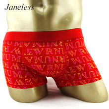janeless Brand Mens underwear shorts homme boxers sexy gay underwear pull in gay male panties calvin cueca masculina