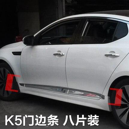 Alta qualidade do abs corpo cromado porta friso laterais decoração para 2012-2015 kia optima/k5