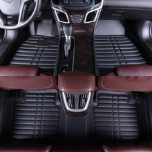Car MATS car special custom foot pad wrapping all passat harvard soar team lavida lang sylphy