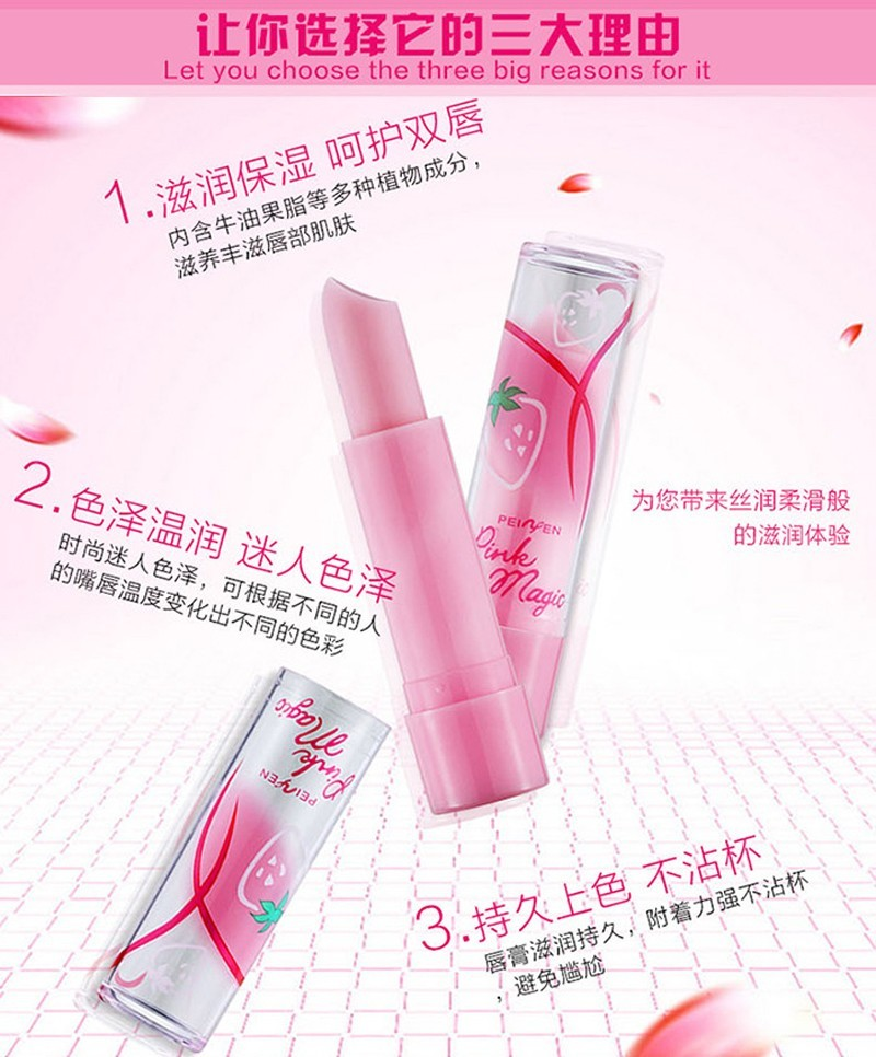 1pcs Makeup Pink Baby Waterproof Jelly Lips Nude Lipstick Matte Cosmetics Balm Moisturizering Lip Care 6027 Lipstick