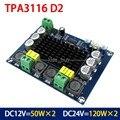DC 12 V 24 V 120 W * 2 TPA3116 digital Dual Channel placa de amplificador De Potência de áudio amp 120 w + 120 w para o carro