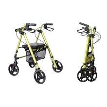 Тележка для покупок rollator ходячие средства 4 колеса Открытый регулируемый алюминиевый сплав для пожилых людей