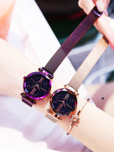 2019 New Fashion Rosy Gold Mesh Magnet Starry Sky Quartz Watch Women Casual Watches Relogio Feminino Ladies Wrist Watch Hot Sale new fashion design pattern plastic flower band quartz watch hot sale women dress ladies watch wrist watch ladies watch