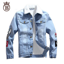 Mens Jacket And Coat Trendy Warm Thick Outerwear Denim Jacket Winter Bomber Jean Jackets Men Outwear Mens Cowboy Coats M-5XL initialdream new thick velvet denim jacket outerwear 2019 winter warm women zipper jean jacket coat casual clothing