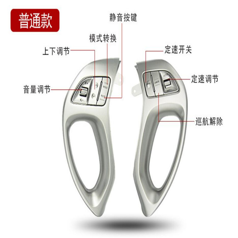 For Hyundai IX 35 Silver Brand New Multi function Steering Wheel  Audio Cruise Control Buttons Car-styling savaini brand new 2pcs aluminum steering
