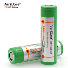 VariCore 2 PC. 18650 25R INR1865025R 20A discharge lithium batteries, 2500 mAh electronic cigarette batteries for samsung