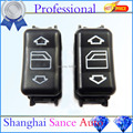 Console Power Window Switch Right Left 1248204510 1248204610 For Mercedes Benz W124 W126 W201 190 260 300 350 420 560 1986-1993