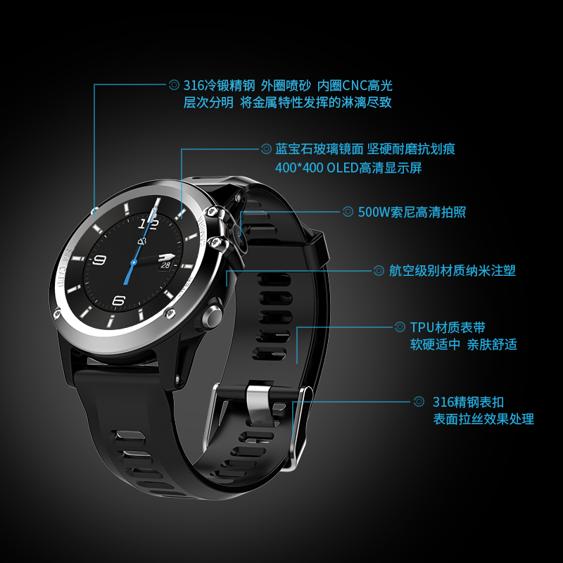 H1 3G Smartwatch Phone 1.39 Inch Android 4.4 MTK6572 Dual Core 1.2GHz 4GB ROM IP68 Waterproof 5.0MP Camera Pedometer pk H2 KW88 - 5