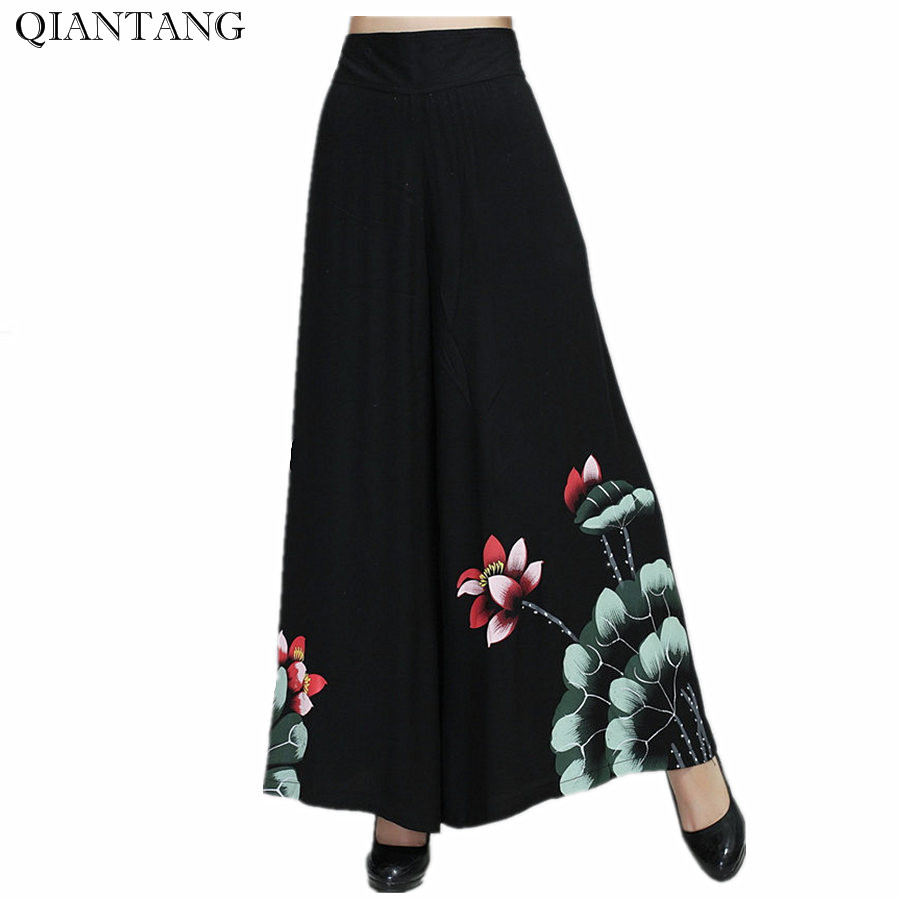 Vintage Black Female Spring   Wide     Leg     Pant   Chinese Stye Women's Cotton Elastic Waist Loose Trousers M L XL XXL 2369-1