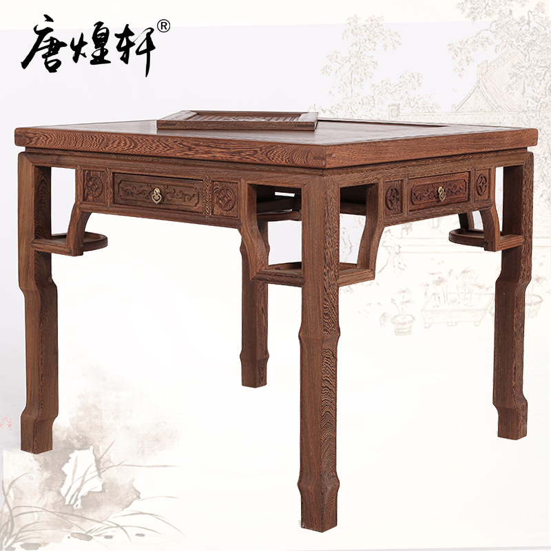 Mahogany Furniture Wooden Multifunctional Mahjong Table Table Chinese Antique Wood Table Tea Table