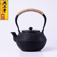 2016 Cast Iron Tea Pot No Coating Japanese Kung Fu Tea Set Handmade Japan Code Suzaku  Kettle Pot With Filter 1200ML Hot Sale