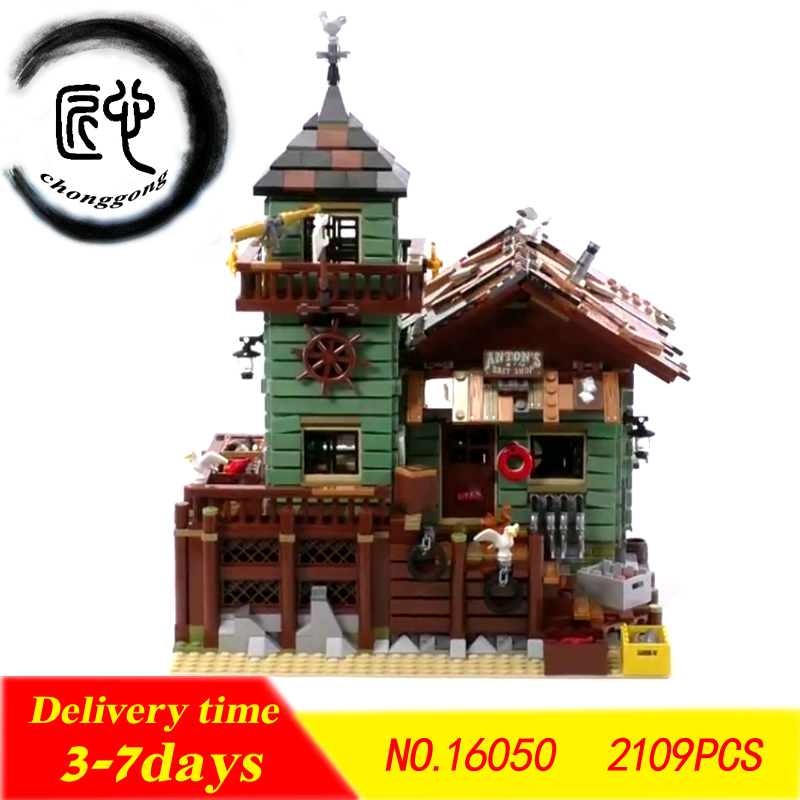 NEW 2109pcs Old Fishing Store Captain Fisherman 16050 Model Building Blocks Toys Bricks Compatible With legoes lecgos 8pcs lot captain america iron man building blocks sets children model bricks toys lecgos compatible