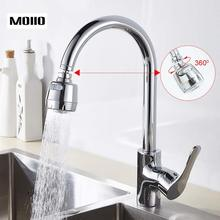 MOIIO Kitchen Faucet Aerator Spray Head Swivel Pull-Out Replacement Part Water Saving Tap Bubbler Connector