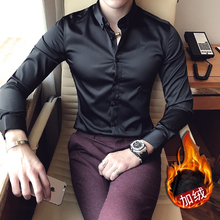 2017 Winter Warm New England Letter Embroidery Self-cultivation Thickening Shirt Long Sleeve Man Increase Camisa Masculina