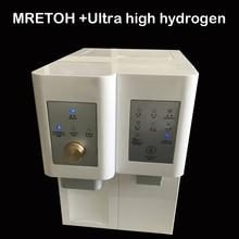 7.8Hz Molecular Resonance MRETOH + Hydrogen Rich Water Generator Integrated Machine High H2 hydrogen water generator