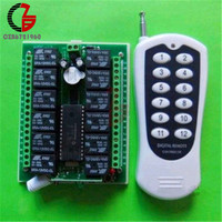 12V 12CH Relay Wireless RF Remote Control Switch Transmitter Receiver