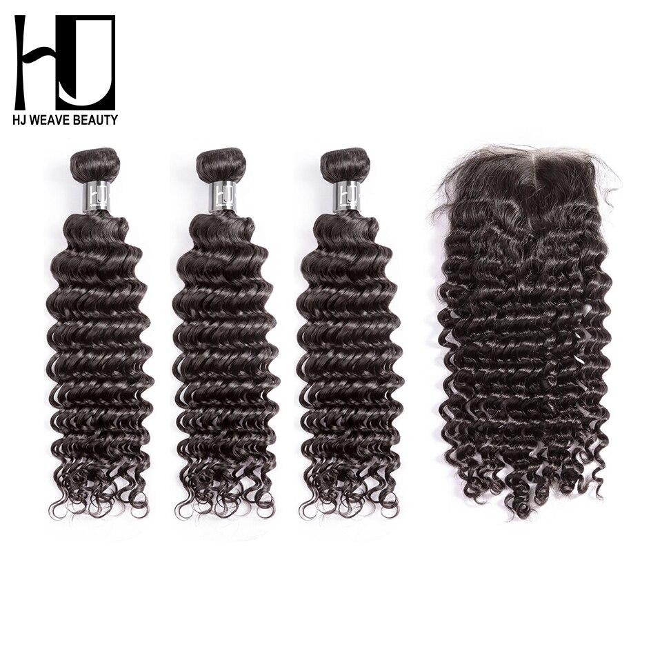 7A HJ WEAVE BEAUTY Peruvian Deep Wave Bundles With Closure Human Hair Bundles With Closure Virgin