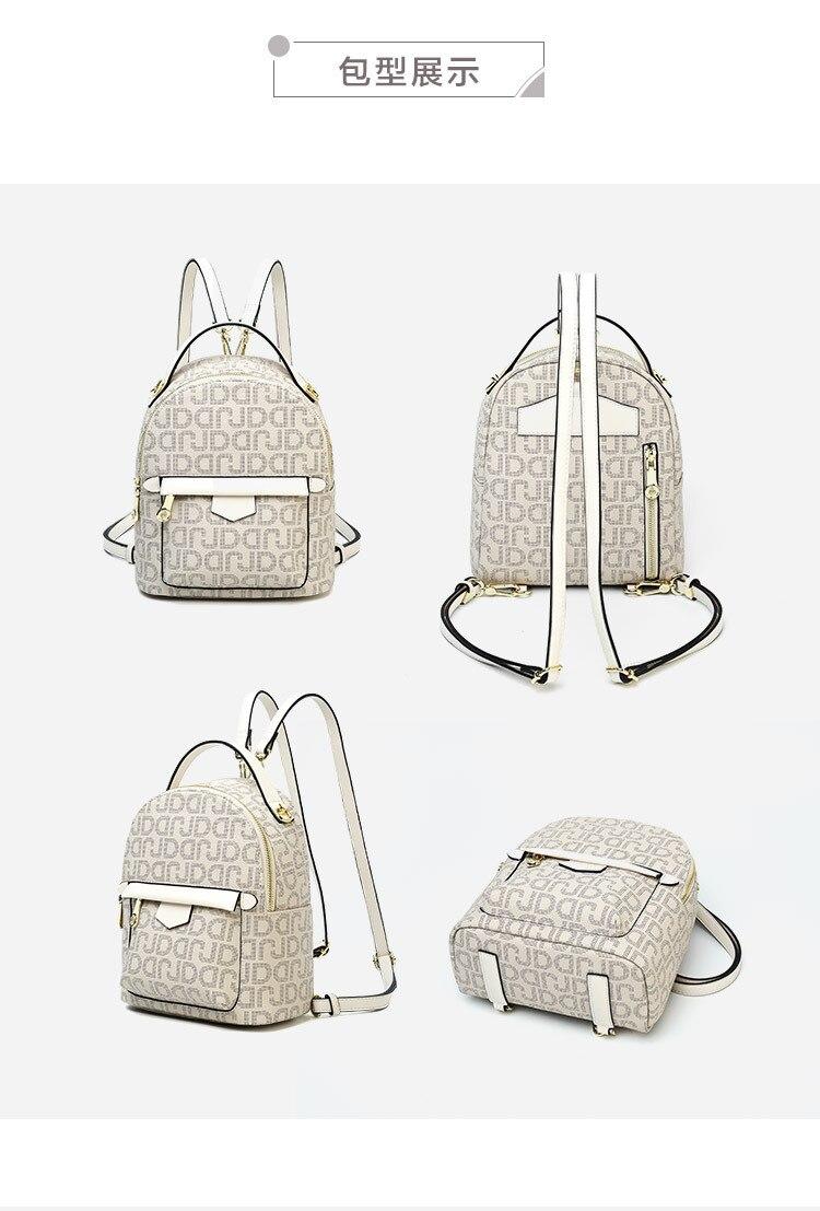 2 changement classique impression collision couleur mode dame sac à dos à bandoulière sac de dame B67086 190430 bobo