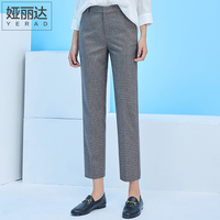 YERAD 2018 Autumn Ankle Length Plaid Pants Women's Classic Pencil Pants Vintage Office Lady Straight Trousers