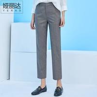 YERAD 2019 Spring Ankle Length Plaid Pants Women's Classic Pencil Pants Vintage Office Lady Straight Trousers