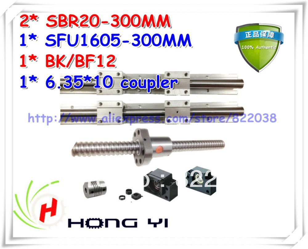 1PCS Ballscrew SFU1605 L300mm & 2PCS linear guide SBR20-L300mm +4pcs SBR20UU & BK12 and BK12 & coupler 6.35 * 10 for Z axis 12 hbh20ca square linear guide sets 4 x sfu2010 600 1400 2200 2200mm ballscrew sets bk bf12 4 coupler