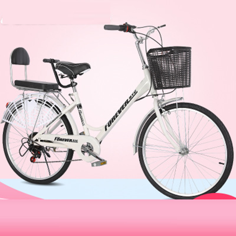 26-Inch Adult Bicycle Men And Women Variable Speed Commuter Bike City Retro Portable Step Princess Student