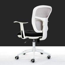 Lifting Adjustable Ergonomic Executive Staff Office Chair Rocking Swivel Computer Chair bureaustoel ergonomisch sedie ufficio