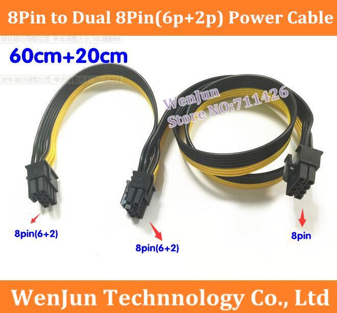 Prix pour 100 PCS DHL Livraison Gratuite 60 cm + 20 cm 8Pin Mâle à Double 8Pin (6 + 2 p) mâle Extension Câble D'alimentation pour Carte Vidéo 18AWG Câble Ruban