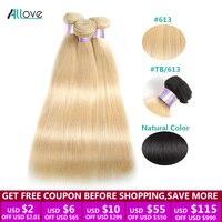 Allove Indian Straight Hair Bundles 613 Blonde Ombre Human Hair Weave Bundles 1/3/4 Bundles Deals Double Machine Remy Hair Weft