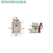 Замок болта миниого электрического металла 12V DC малый магнитный для шкафа шкафчика ящика