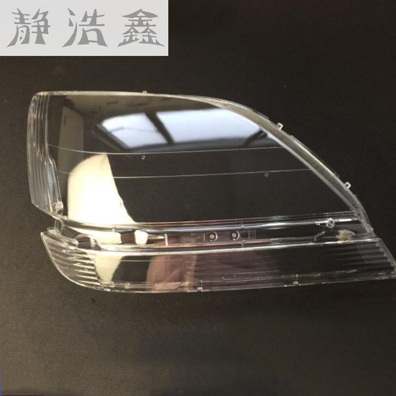 Front headlights headlights glass mask <font><b>lamp</b></font> cover transparent shell <font><b>lamp</b></font> masks For <font><b>Lexus</b></font> <font><b>RX300</b></font> 1998-2002 image