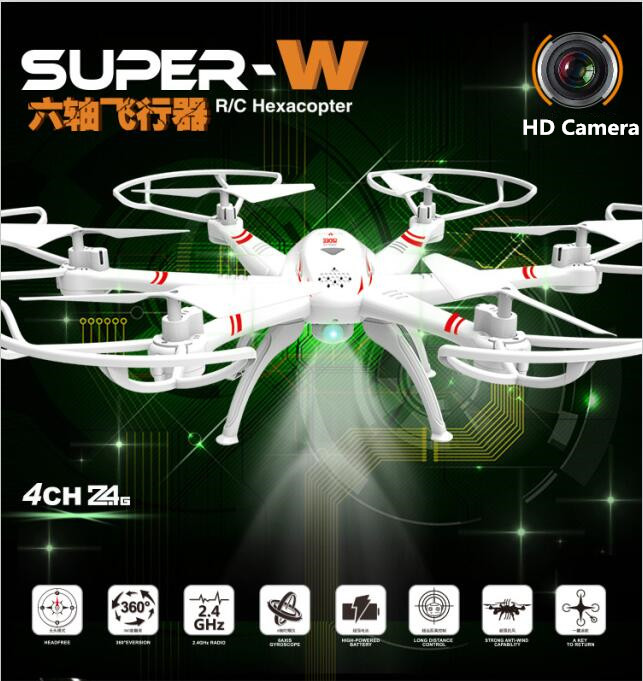 Six axis aircraft 33051W 2.4G 45cm large size one key return 2.0MP camera  anti-fall aerial remote control RC drone helicopter s550 drone aerial suit six axis multi axis remote control aerial flight six axis multi axis remote control aerial flight