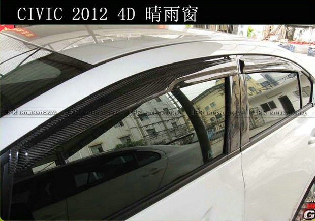 Civic FB 2012 (4 Door) Wind Deflector(9)_1