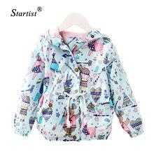422160247 Startist primavera y verano las niñas chaquetas 2017 casual Abrigo con  capucha para las niñas moda pintado a mano niños sunscree.