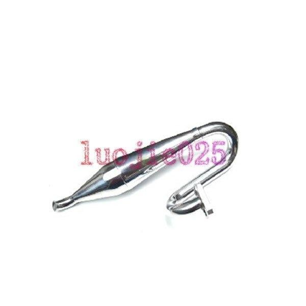 5 RC Modellautoteile Upgrade 050024 Auspuffrohrverbindungsschlauch für HSP 1