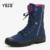 YOZO Sapatas de Lona Da Forma Das Mulheres Lace Up High Top Canvas sapatos Mulheres Respirável sapatos Casuais Plana Lona Marca Shoes Zapatos Mujer 2016