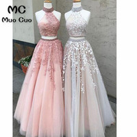 2018 Two Pieces Gown Prom Dresses Long Appliques Beaded Floor Length Tulle Formal Evening Party Dress 100% Real