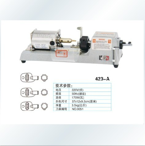 Key Copy Duplicate Cutting Machine 423A Locksmith Tools Hollow plum keys designed machine  цены